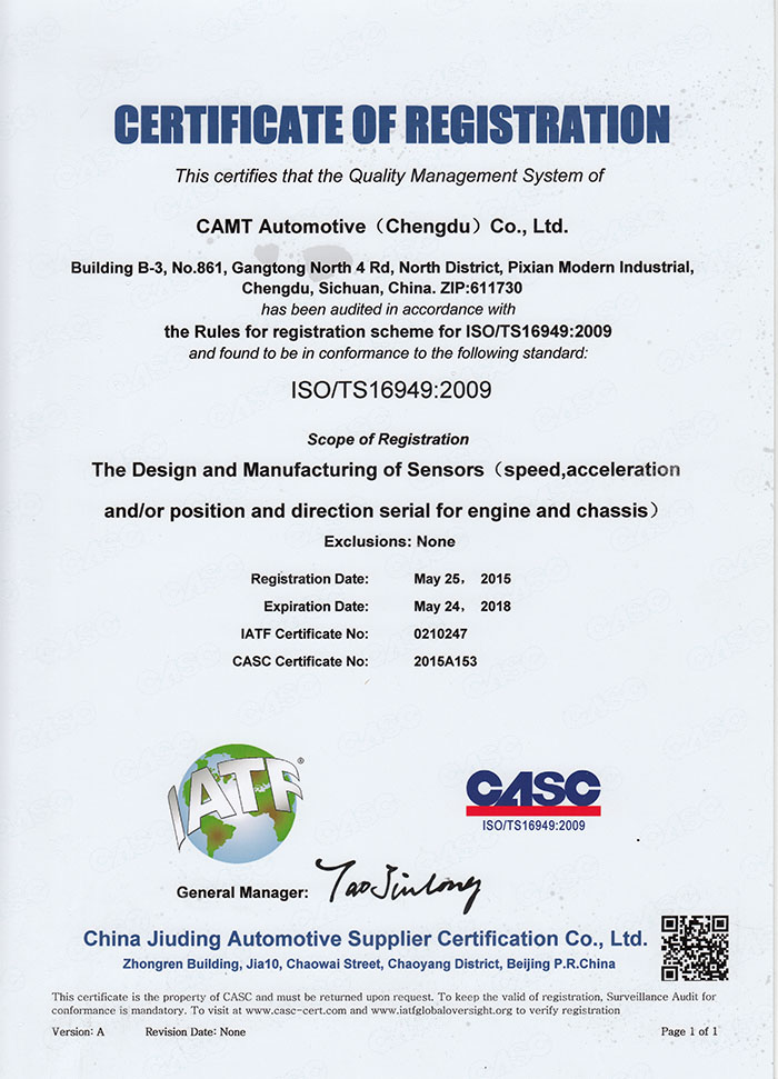 Certificate-QUALITY-CAMT Automotive (Chengdu)